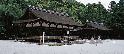 Kamigamo Jinjya Shrine