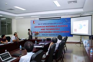 Professor Kamei's keynote lecture