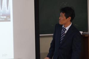 水谷彰夫博士