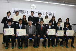 三崎市長、錦織米市翁顕彰会 笹野会長と最終審査会参加学生