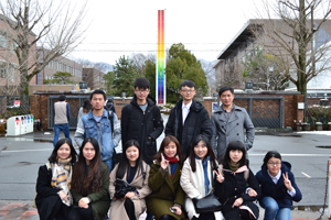 kyoto institute of culture and language relationship