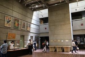 美術工芸資料館