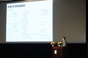 前田耕治工芸科学部長のプレゼンテーション