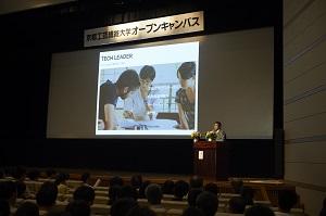 教育体制および教育内容について