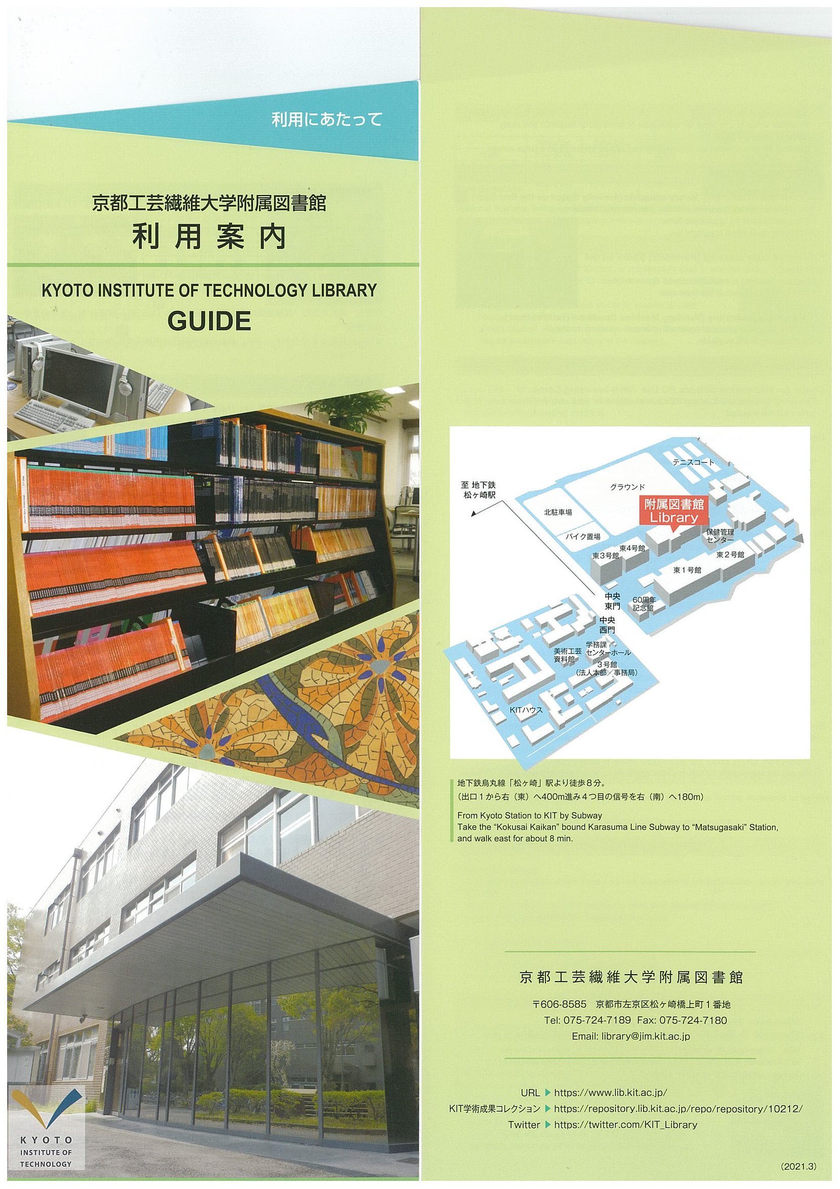LIBRARY-GUIDE